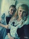 Наталья Куликова фото #2