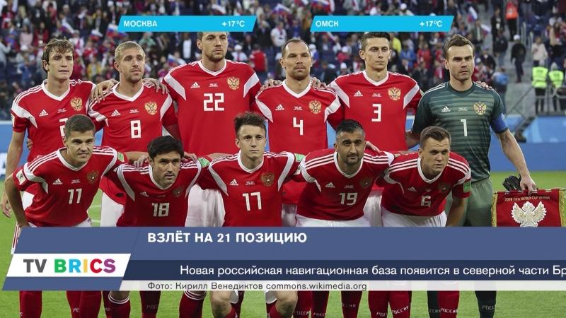 Китай выпустил руководство по борьбе с бедностью. Сборная России поднялась в рейтинге ФИФА