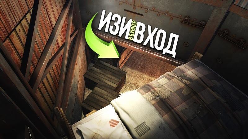 Нереальный апгрейд бункера делаем бронированный погреб Rust антирейд дом соло дуо Price