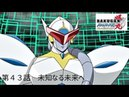 Bakugan New Vestroia Episode 43 Japanese Dubbed   爆丸バトルブローラーズ ニューヴェストロイア 「4312