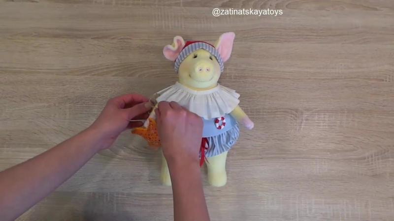 Мягкая игрушка Свинка Карамелька в морском наряде