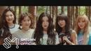 Red Velvet Cookie Jar MV