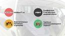 Микроавтобус Москва Харьков Днепр Запорожье Пассажирские перевозки на Украину Минибус микроавтоб