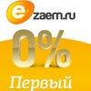 E zaem Заем, Кредит наличными Ezaem.ru