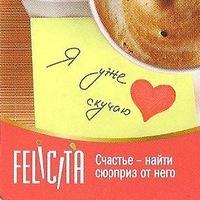 Angelina Woods, 6 июля 1990, Саратов, id59501290