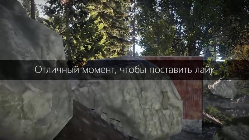 [WoodCock] Rust [Гайд] - Забагованный антирейд дом за 100 МВК