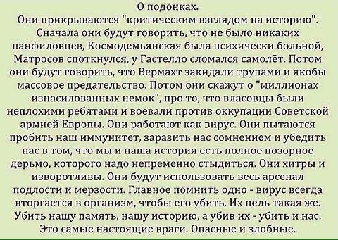 https://pp.userapi.com/c849332/v849332787/eaa63/XcFVkZ7qx0A.jpg