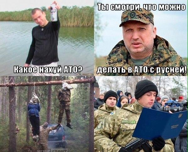 Артиллерия сейчас затихла, боевики обстреливают позиции сил АТО в районе Авдеевки из минометов и стрелкового вооружения, - замком 72 ОМБр - Цензор.НЕТ 9569