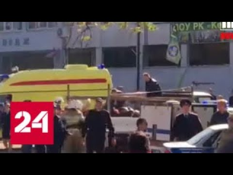 Раненных в результате взрыва в Керчи развозят по больницам - Россия 24