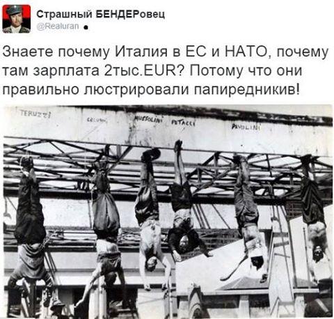 На взятке в 78 тысяч задержан начальник районного отдела Госгеокадастра Киевщины, - СБУ - Цензор.НЕТ 7894