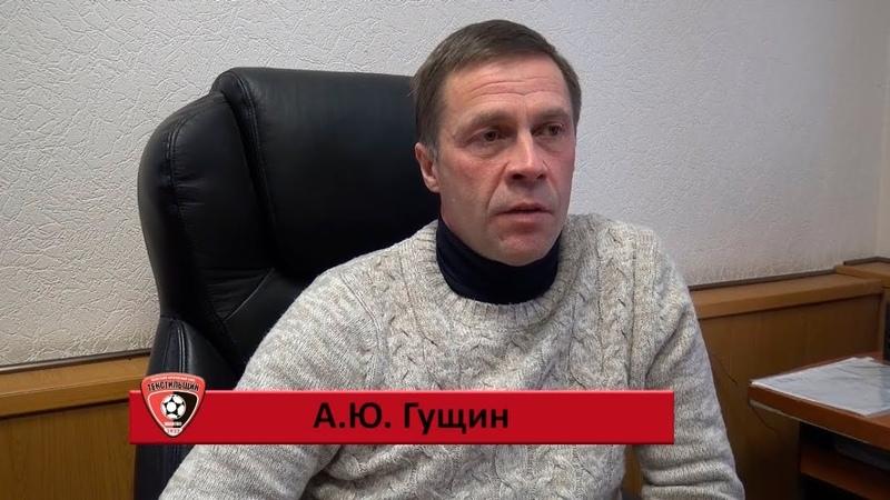 Красно-черные. Выпуск программы от 21.01.2019