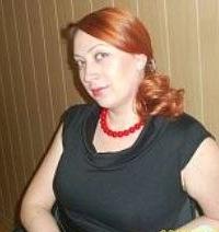 Елена Терещенко, 13 февраля , Бердянск, id201671458