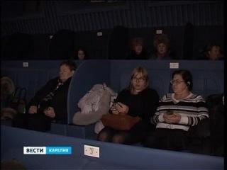 «Кино без преград» представили для слабовидящих в столице Карелии