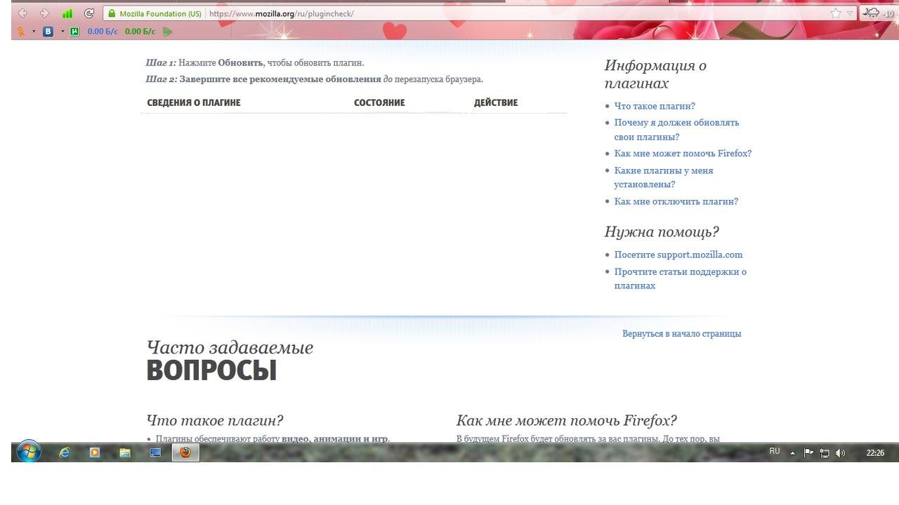 http://cs405827.userapi.com/v405827781/61dc/K6y2GowbJLo.jpg