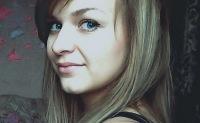 Виталия Смирнова, 10 мая 1995, Чистополь, id176380584