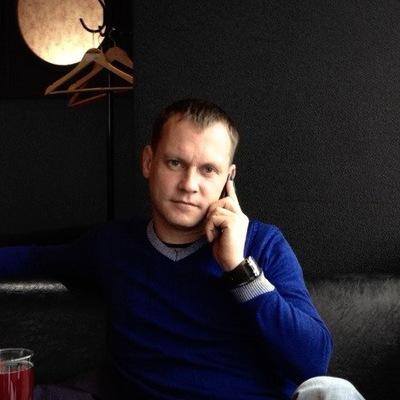 Сергей Кудрявцев, 26 февраля , Брянск, id93551598