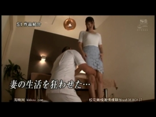 Asuka kirara [pornmir, японское порно вк, new japan porno big tits, married woman, rape, drama]