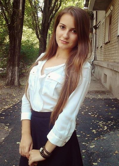 Олеся Выхристюк, Бердянск, id138710572