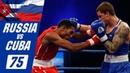 75kg Osli Iglesias Estrada Cuba vs Gleb Bakshi Russia /13 September 2018/