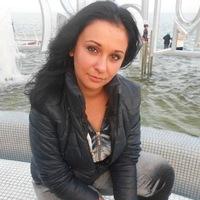 Валерия Игошина