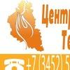 Западно-Сибирский Центр Массажных Технологий