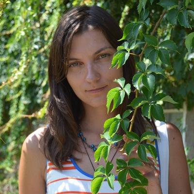Нина Харитоненко, 5 августа 1979, Новосибирск, id8822072