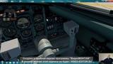 Обучающее видео Як 40 X Plane11 для начинающих От реального командира