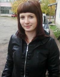 Алина Некрасова, 11 мая 1978, Мариуполь, id17167922