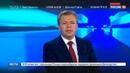Новости на Россия 24 Украинские экстремисты напали на первомайский митинг пенсионеров