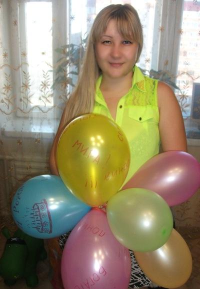 Виктория Вавилова(протасенко), 9 октября 1987, Уфа, id64482727