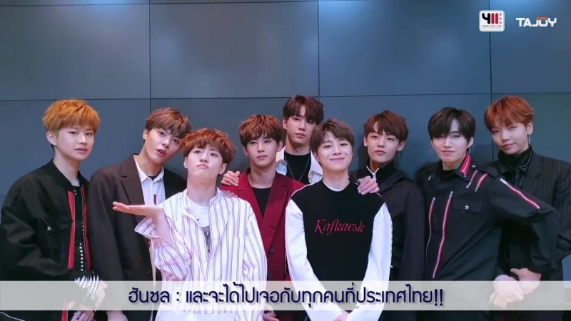 UNB 1st FANMEETING IN BANGKOK - YOUME