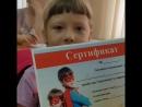 Отзывы о курсе скорочтение. Пушкина София 6 лет