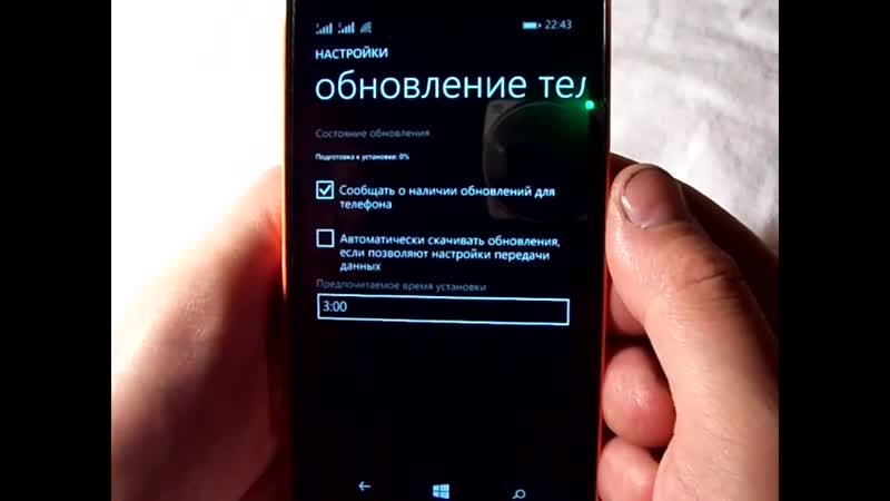 Обновление Lumia до Windows 10 Mobile