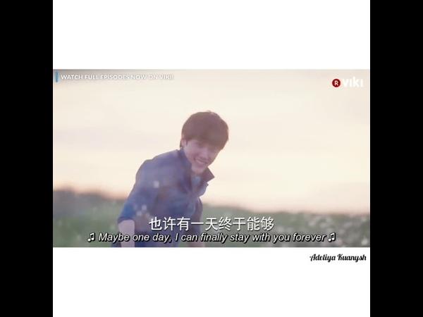 Shen Lo Wu Qulan | The Starry Night The Starry Sea  | You | Yukino Satsuki