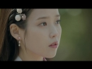 Loco Punch 로꼬 펀치 Say Yes Moon Lovers Scarlet Heart Ryeo OST 93868395090