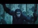 Рассвет планеты обезьян Революция — Русский трейлер 2014