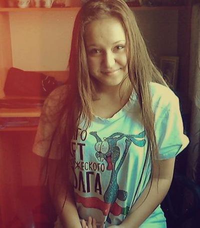 Анна Гуренко, 9 декабря , Донецк, id137632858