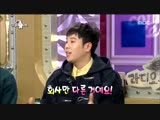 CLIP MBC Radio Star Ep 600 Rough Translation - - P.O Block B is the same 7 people. There