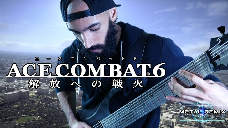 Ace Combat 6 The Liberation of Gracemeria Metal Cover