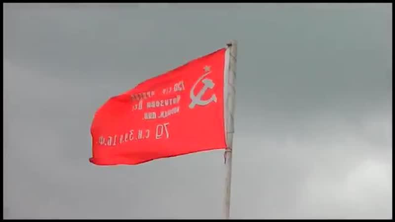 ФЛАГ СССР г ЛЕНИНОГОРСК ist flag gerb rsfsr bbb scscscrp