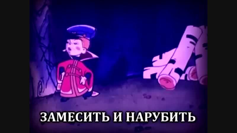 Японская озвучка советского мультфильма Вовка в тридевятом царстве .