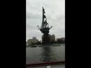 Москва река памятник