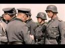 Original Waffen-SS and Wehrmacht Footage HD