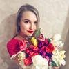 Yulia Osipchuk