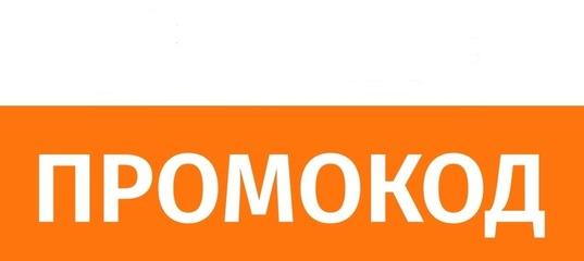 bb5810b28a864 Biglion – купоны на скидки в Москве. Купи купон со скидкой на лучшие акции  и распродажи, сайт катало ad.admitad.com