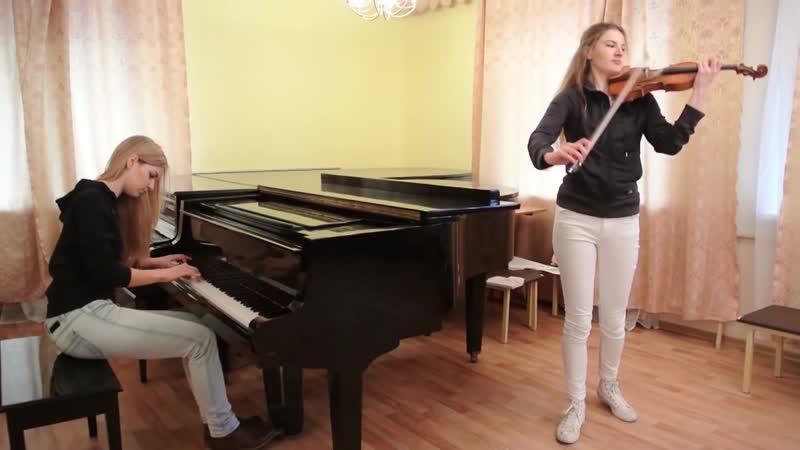 Король и Шут Лесник ¦ кавер на скрипке и пианино