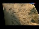ИСТОРИЯ РОССИЙСКОЙ РАЗВЕДКИ ЛЮДИ И СУДЬБЫ 1-серия ЛИВНЫ Документальное кино