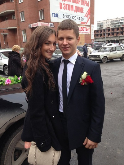 Светлана Коденко, 11 апреля 1992, Хабаровск, id129795777