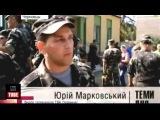 Украина НОВОСТИ Сегодня! Хоть в прокуратуру, но не под ДОНЕЦК! Родители с боем забирают детей