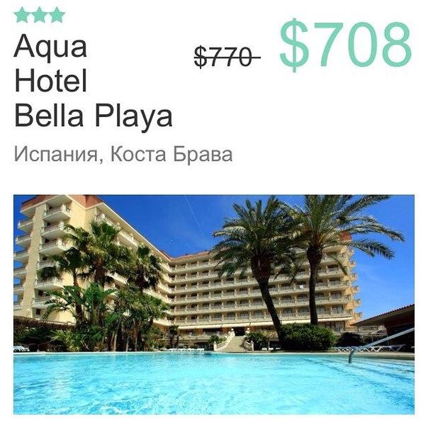 👍Лучшее Ваше решение сегодня - это 🔥🔥забронировать тур в новый отель И